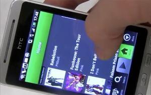 Webb-tv: Därför har HTC Hero gjort succé