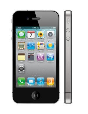 Så här ser Apples Iphone 4 ut.