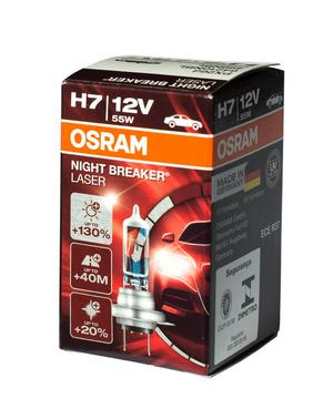 Osram Night Breaker Laser.