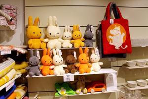 Populära gosekaninen Miffy ska få sällskap av böcker.