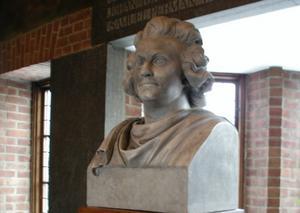 I Rådhusets övre hall finns en byst föreställande Östersunds grundare, Gustav III. Foto: Privat