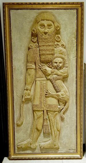 Kungen Gilgamesh. Tavlan nyproducerad av Södertäljekonstnären Kamil Yacoub.