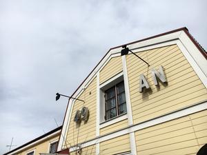 Restaurangens lokaler finns inte med i Hudiksvalls bevarandeplan.