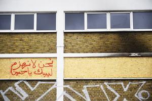 Muslimska kulturföreningen Aldorrs lokal i Malmö utsattes för brandattentat den 11 oktober. Polisen utreder om det finns grund för påståendet att terrornätverket IS ligger bakom dådet.