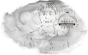 Eva-Britt Hartikainen, verksamhetschef för grundskolan i Söderhamn. Illustration: Torkel Bohjort