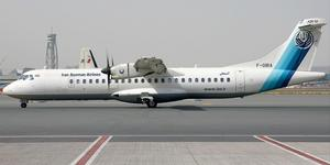 Foto: WikipediaPlanet som kraschade uppges vara ett iranskt inrikesflyg av modell ATR 72.