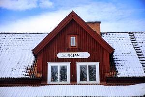 En av stationerna längs med Inlandsbanan som sträcker sig genom Norrlands inland mellan Mora och Gällivare, plus en förlängning till Kristinehamn från Mora som förvaltas av Trafikverket.