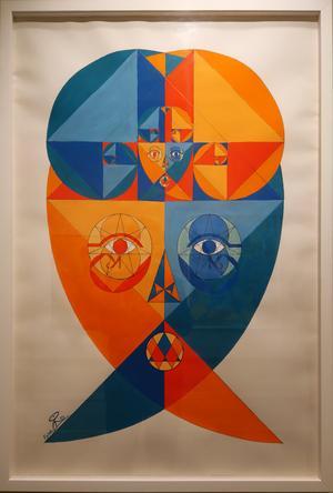 Falah Agha: Divine Elevation II , (Awakening)