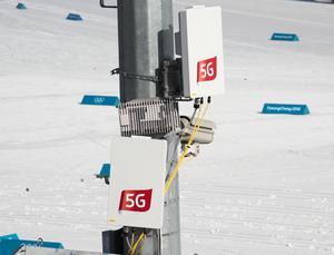 5G-sändare. Ett exempel på ny teknik. Foto: Lise Åserud / NTB scanpix / TT.