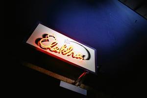 I samband med att Folkets Bio Västerås flyttade till Culturen tog biografen namnet Elektra. Foto: Jonas Bilberg