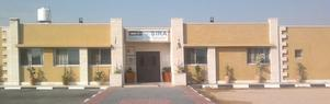 Den nya SIRA-skolan i Jeriko.
