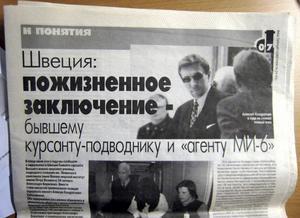 Det brutala mordet blev även omskrivet i ryska medier.