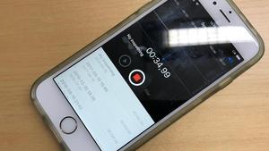Bilden är en genrebild och inte den telefon som användes.