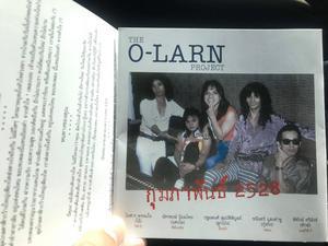 Rockplattan February 2528 gjorde succé i Thailand när den släpptes år 1985.