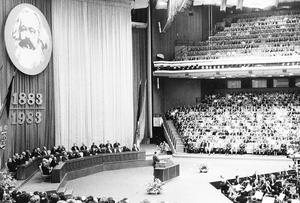 Den 12 mars 1983 hyllade SED sin störste ideolog - Karl Marx, som även fick ge namn åt staden Chemnitz 1953-1990.