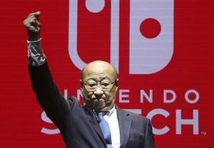 Nintendos chef  Tatsumi Kimishima presenterade under fredagen företagets senaste vapen i kampen om tv-spelarnas gunst.
