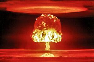 Foto: U.S. Department of Energy / Handout