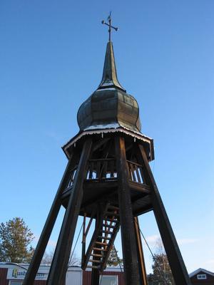 På söndag eftermiddag kommer man att bland annat ringa i klockstapeln vid S:t Olofs kapell i Edsbyn. Detta för att manifestera klimatförhandlingarna i Köpenhamn.