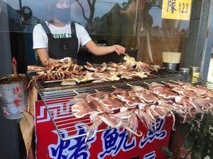 Bläckfiskar som ännu inte tillagats.