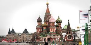 Vasilijkatedralen på Röda torget i Moskva får representera Ryssland.