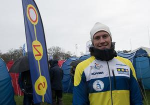 Eric Börjeskog