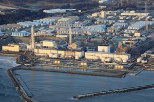 Fukushima tio år efter katastrofen. Foto: TT