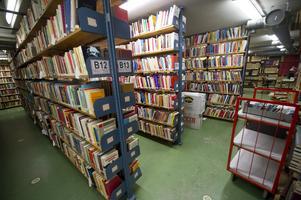 Arbetarrörelsens arkiv och bibliotek. Bilden är tagen när verksamheten fanns  på Upplandsgatan i Stockholm Foto: Fredrik Sandberg / SCANPIX /