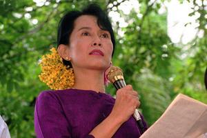 Aung San Suu Kyi.Bild:  Richard Vogel