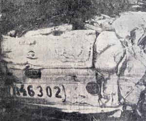 ST 17 augusti 1969.