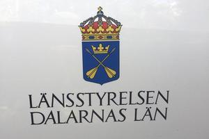 Tillsammans med Svenska stadskärnor har Länsstyrelsen tagit  Business Improvement District (BID) till Dalarna. BID är en internationell modell som används för att utveckla platser, orter och destinationer.