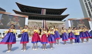 Nu öppnar en av Sydkoreas främsta landmärken igen.