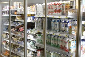 Bild från annan Icabutik. Icas egen mjölk hittade inte Fd stammis.