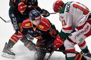 Alexander Hilmerson fullföljde inte matchen mot Djurgården.Foto: Jonathan Näckström/Bildbyrån