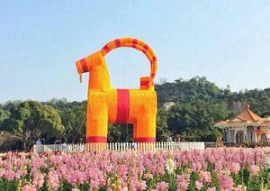 En variant av Gävlebocken invigdes i januari 2015 i staden Zhuhai i Kina. Vad gav den utflykten? undrar Barbro Sollbe. Bilden är från twitter.