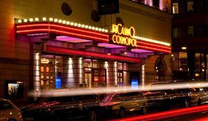 Under några år arbetade Tina Hartikainen vid Casino Cosmopol i Stockholm.