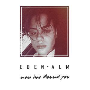 Edens första singel: