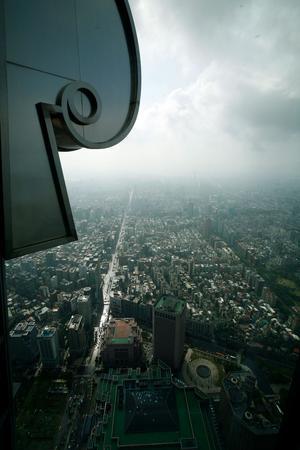 Utsikt. Vyn från världens näst högsta skyskrapa Taipei 101 är hisnande.