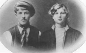 Karl Oskar och Sofia i unga år. Arkivbild.
