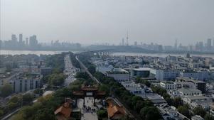 Staden Wuhan, där en ny typ av coronavirus bröt ut. Foto: Privat