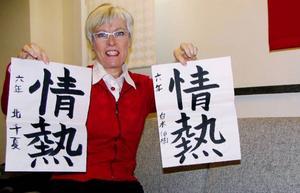 """Temat för de kalligrafier som Lugnvikseleverna fått är passion. """"Jag har bland annat varit och visat dem för halva årskurs ett, tvåorna, treorna och femmorna . De blev eld och lågor över bilderna"""", säger Siv Nilsson-Mäki. Efter jullovet blir det dags för Lugnviksskolans elever att svara. Foto: Ulrika Dahlqvist"""