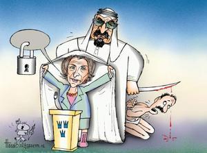 Hassibs galleri: Tig inte om Saudiarabien.