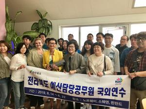 En delegation från Sydkorea besökte socialförvaltningen i Nynäshamn. Fotograf: Maria Wilhelmson