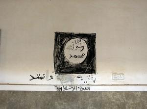 Islamiska statens propaganda, Bartella, Irak. Foto: Khalid Mohammed/AP Photo