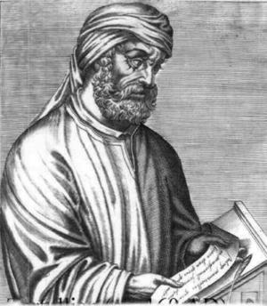 Tertullianus. Okänd illustratör.