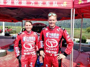 Maria Andersson och Patrik Sandell slutade tvåa i Rally Beijing.Foto: swedenworldrallyteam.com