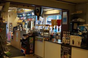 På insidan finns idag bland annat en affär.