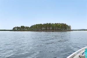 Björkviksholmarna i sjön Amungen till salu.