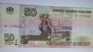 Ryska rubel gick det åt att ha med sig.