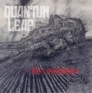 Quantum Lepas kommande lp.