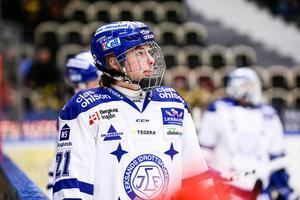 Säsongen 2016/17 fick Rickard Hugg spela elva SHL-matcher med Leksand – dock med begränsad speltid.